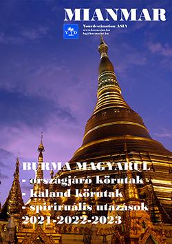 burma_mianmar_250